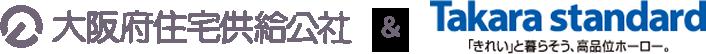 大阪府住宅供給公社&Takara Standard